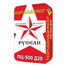 Русеан Цемент ПЦ-500 Д20 40кг