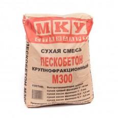 Пескобетон М300 МКУ 40 кг
