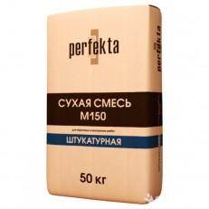 Смесь штукатурная Perfekta / Перфекта М150, 50кг