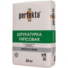 Штукатурка гипсовая Перфекта / Perfekta ГИПСТАР Серая 30кг