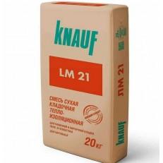 Смесь кладочная Кнауф ЛМ 21 20 кг