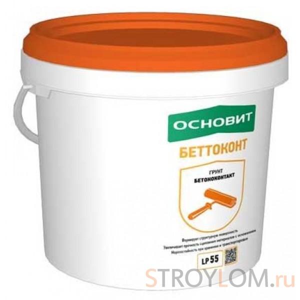 Грунтовка Основит Беттоконт LP55 6 кг