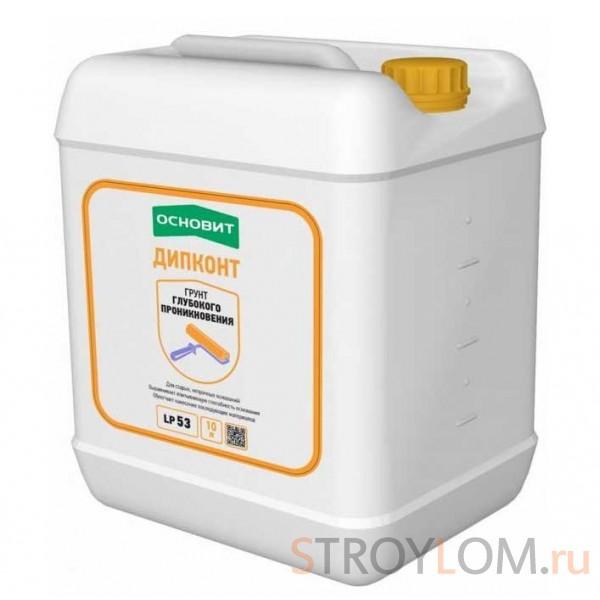 Грунтовка Основит Дипконт LP53 10 л