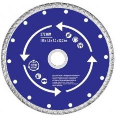 Диск алмазный сегментный Fit 37215 230х22,2 мм