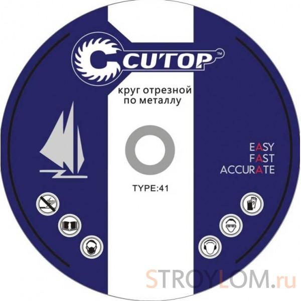 Круг отрезной по металлу Cutop 11512 Т41-115х1,2х22,2
