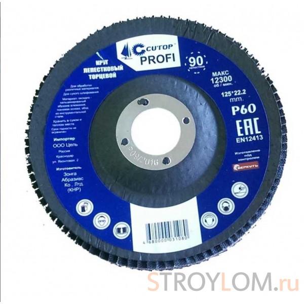 Круг лепестковый торцевой Cutop Profi 70-125100 P100 125х22,2 мм