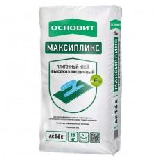 Клей для плитки Основит Максипликс АС16 Е высокоэластичный 25 кг