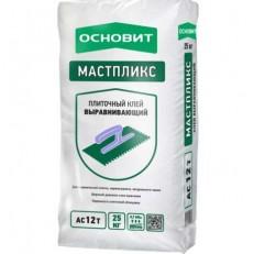 Клей для плитки Основит Мастпликс AC12 T 25 кг
