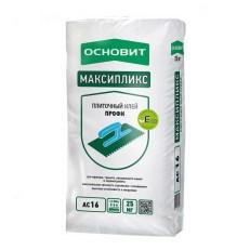 Клей для плитки Основит Максипликс AC16 беспылевой 25 кг