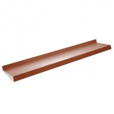 Отлив Pe RAL 8017 Шоколадно-коричневый 260х2000 мм