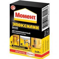Клей эпоксидный Henkel Момент Эпоксилин DUO универсальный 2х25 г