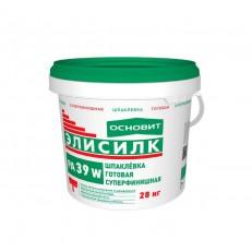 Основит Элисилк PA39 W 28 кг Шпатлевка готовая суперфинишная