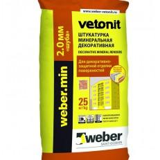 Штукатурка Weber.Min Короед 2 мм под окраску серая 25 кг
