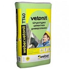 Штукатурка цементная универсальная Weber.Vetonit TT40 серая 25 кг