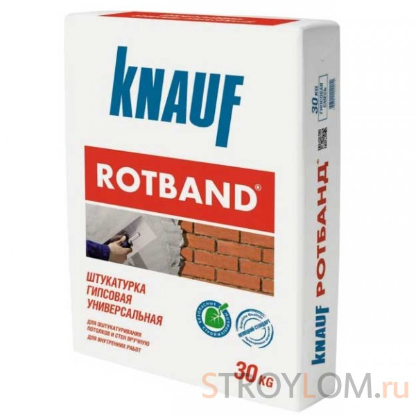 Штукатурка гипсовая универсальная Knauf Ротбанд серая 30 кг
