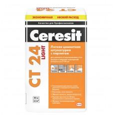 Штукатурка цементная Ceresit CT 24 Light с перлитом 20 кг