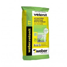 Штукатурка цементная влагостойкая Weber.Vetonit TT серая 25 кг