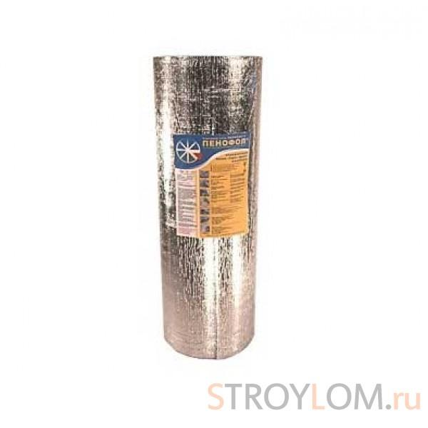 Вспененный полиэтилен Пенофол В-10 15000х1200х10 мм