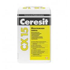 Смесь монтажная Ceresit CX 15 25 кг