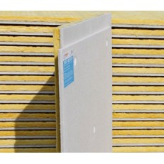 ЗИПС-Вектор, сэндвич-панель 1200х600х40 мм (0,72м2/шт.) с комплектом крепежа