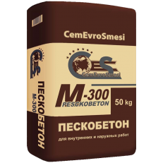 Сухая смесь М-300 ПЕСКОБЕТОН CemEuroSmesi 40кг.