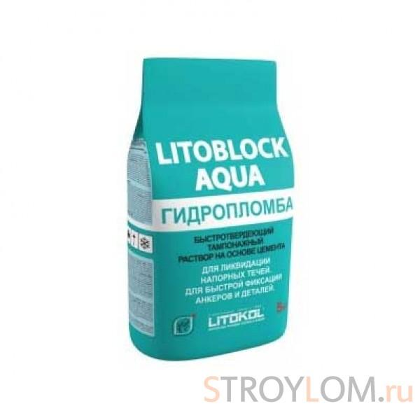 Гидроизоляция Litokol Litoblock Aqua гидропломба 5 кг