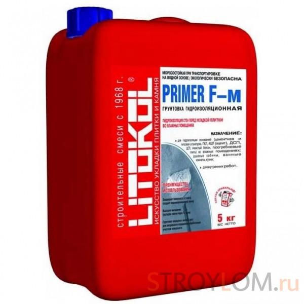 Грунтовка гидроизоляционная Litokol Primer F-м 5 кг