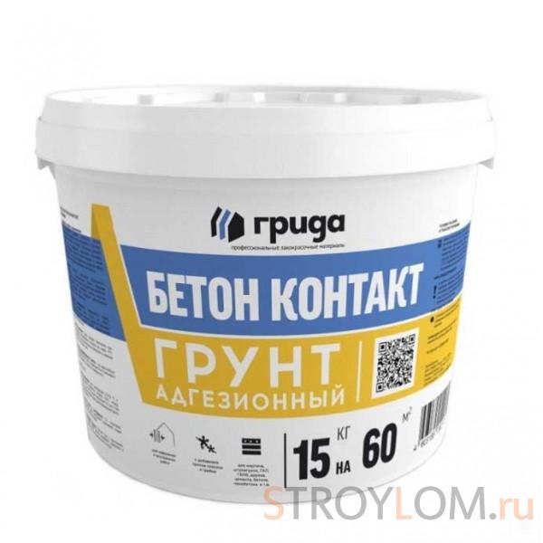 Грунтовка Грида Бетоноконтакт морозостойкая 15 кг