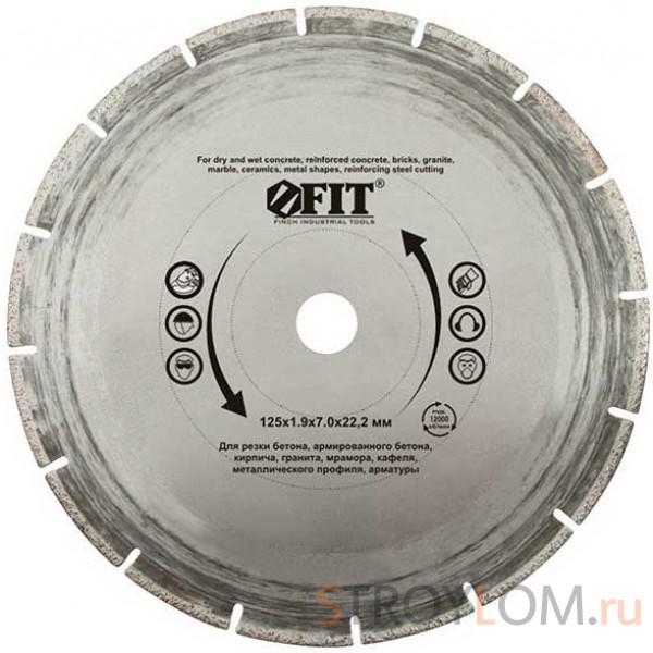 Диск алмазный сегментный Fit HQ 37317 230x22,2 мм