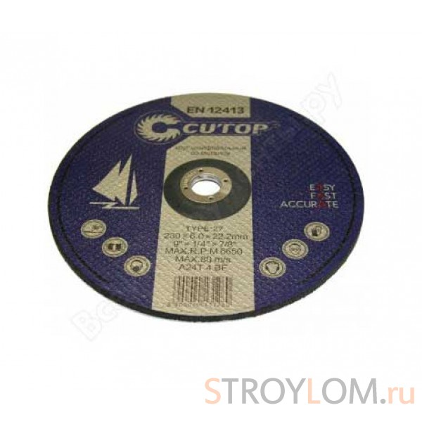 Круг шлифовальный Cutop 125х6х22 СП-00002713