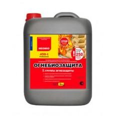 Огнебиозащита 1 группа NEOMID 450 красный 10 кг