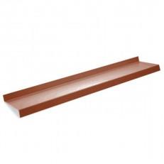 Отлив Pe RAL 8017 Шоколадно-коричневый 110х2000 мм