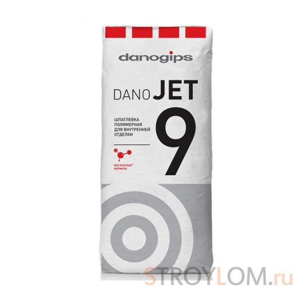 Danogips Dano Jet 9 20 кг Шпатлевка финишная полимерная