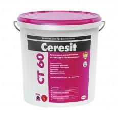 Ceresit CT 60 Камешковая 2,5 мм 25 кг Штукатурка акриловая декоративная
