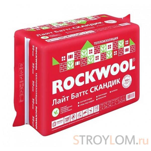 Базальтовая вата Rockwool Лайт Баттс Скандик 800х600х50 мм 12 штук в упаковке