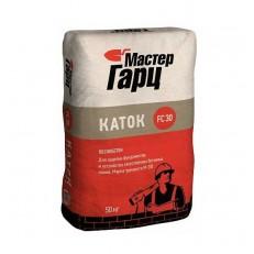 Пескобетон Мастер Гарц Каток FC30 М 300 50 кг